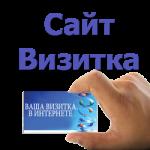 Suite_vizitka