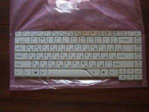 Установить новую клавиатуру
