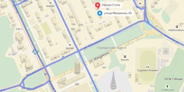 карта перми наш офис на макаренко