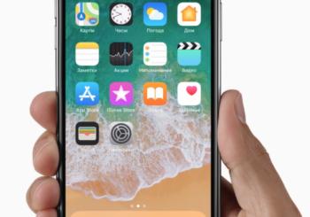 Iphone 2018 6 series