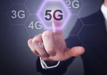 О будущем сетей 5g