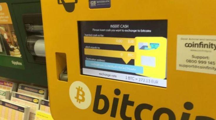 Криптовалютный банкомат