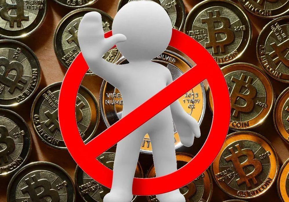 Запрет рекламы на криптовалюты в соцсетях