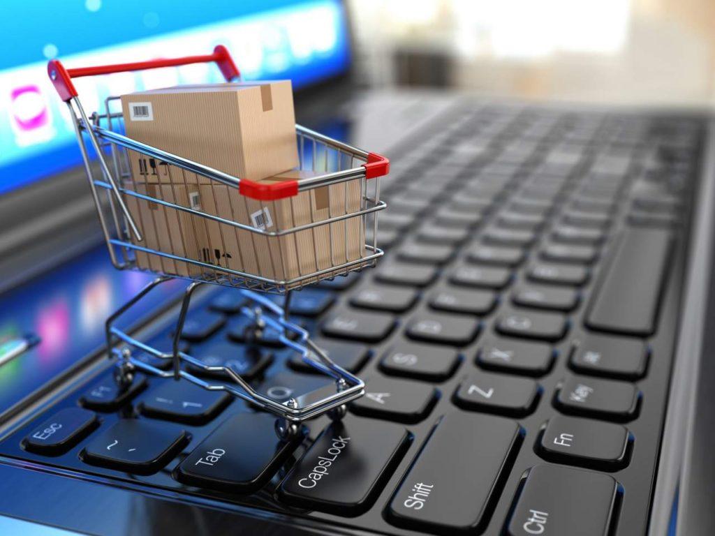Интернет торговля сеть